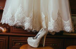 Brautschuhe mit Nieten