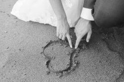 Was sage ich zur Hochzeit?